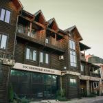 Villa Club,  Armavir