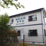 Karuizawamura Hotel, Karuizawa
