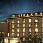 TOWO Shangpin Hotel Jiuzhaigou Branch,  Jiuzhaigou