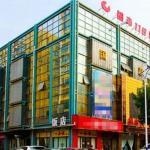 City 118 Suqian Guotai Square Branch,  Suqian
