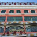 Da Qing Shan Business Inn, Baotou