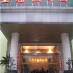 Quzhou Crown Holiday Hotel,  Quzhou