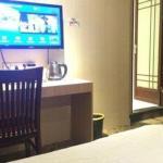 Xiangyang Zhong Ding Hotel, Xiangyang