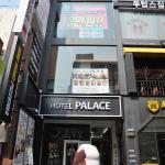 Palace Hotel Gwangju, Gwangju