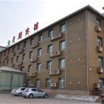 Lanzhou Xingpeng Hotel, Lanzhou