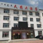 Tianlai Hotel,  Hexigten