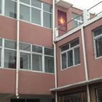 Shanxian Anjie Business Hotel, Shan