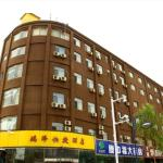 Baotou Hongze Express Hotel,  Baotou