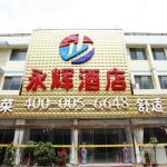 Tianjin Yonghui Hotel, Wuqing