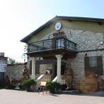 Hotel Komfort Inn - Dwór Hubertus,  Piekary Śląskie