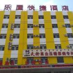 Lewu Express Hotel, Baotou