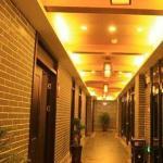 Anhui Shangjing Hotel, Qingyang