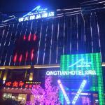 Qingtian Boutique Hotel,  Dongguan