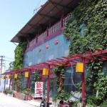 Heshun Inn,  Xingtai