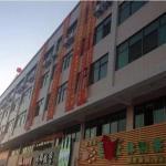 Huaqiao Inn, Zhangpu