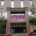 Luzhou Hongyu Buisness Hotel,  Luzhou