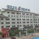 Jinjiang Inn Linyi South Suhe Road, Linyi