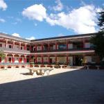 Xianzu Island Holiday Resort Hotel, Lhasa
