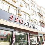 Anqing 520 Inn,  Qianshan