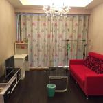 Weijiawei Apartment, Daxing