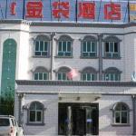 Ejina Banner Jindai Hotel, Ejin