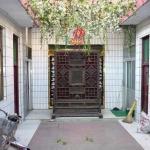 666 Inn, Pingyao