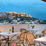 Athos Hotel, Athens
