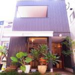 Costel Minoshima, Fukuoka