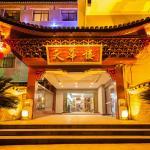 Fenghuang Tianhualou Hotel