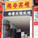 Yaxin Hotel, Zhuzhou