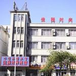 Jiacheng Fashion Hotel,  Yanji