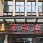Chengdu Aishang Hotel, Chengdu