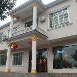 Kanshanyiban Leisure Farmstay, Hengyang County