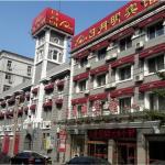 RYM Hotel Songyun Road Youhao Plaza, Dalian
