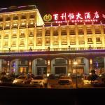 Tianjin Bailiheng Hotel, Tianjin