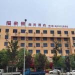 Huai'an Fulaidun Business Hotel,  Huaian
