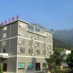 Wugong Mountain Kaixuanmen Inn, Pingxiang
