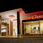 Hotel Gradia 2, Batu