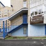 Apartments Karamel,  Perm