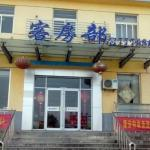 Jieante Business Hotel,  Junan
