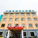 Hotel Pictures: Yijie Hotel Baishi Mountain, Laiyuan