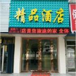 Yuncheng Boutique Hotel,  Yuncheng