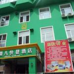 Weiba Inns & Hotel, Jinzhou