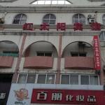 Hongtaiyang Hotel, Jinhu