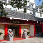 Suzhou Dazhaimen Hotel, Suzhou