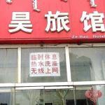 Zehao Hotel,  Chifeng