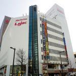 Wellbe Meieki,  Nagoya