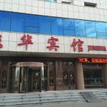Chifeng Jinghua Inn,  Chifeng