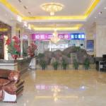 Bayannur Linhe Lanyu Hotel, Bayannur