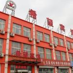 Baotou Xiwang Hotel, Baotou